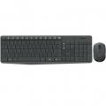 CBOX GT-KB01CM Klavye fiyatları